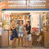 """""""Amorgion shop"""":  Moναδικά παραδοσιακά αμοργιανά προιόντα και όχι μόνο!"""