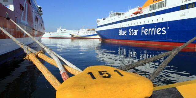 Δεμένα στα λιμάνια και τα πλοία σήμερα - Δείτε πως θα κινηθεί το Blue Star Naxos