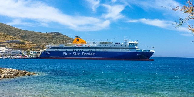 Τροποποίηση του δρομολογίου του Blue Star Naxos την Καθαρά Δευτέρα