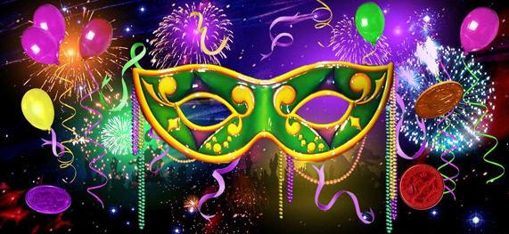 Ανακοίνωση του ΑΝΠΟ Αμοργού για την μη διεξαγωγή του φετινού καρναβαλιού