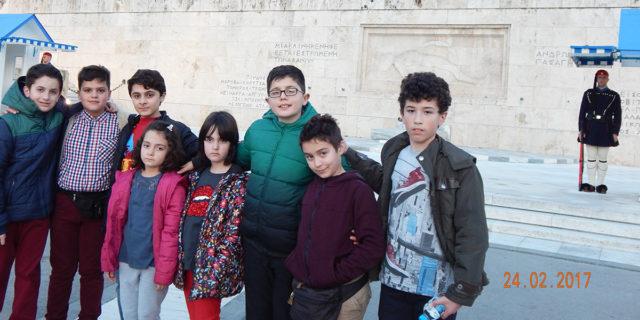 Εκπαιδευτική επίσκεψη στην Αθήνα των μαθητών/τριών της Ε΄-Στ΄τάξης του Δ.Σ. Αιγιάλης-Θολαρίων Αμοργο...