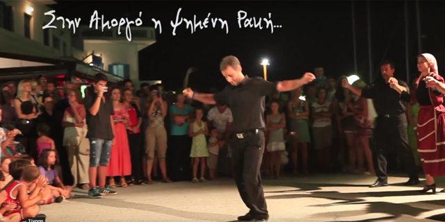 Η γιορτή της Ψημένης Ρακής στην Αμοργό! (video clip)