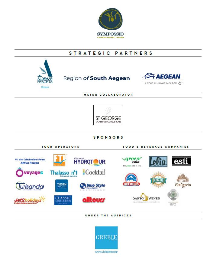 sympossio sponsors