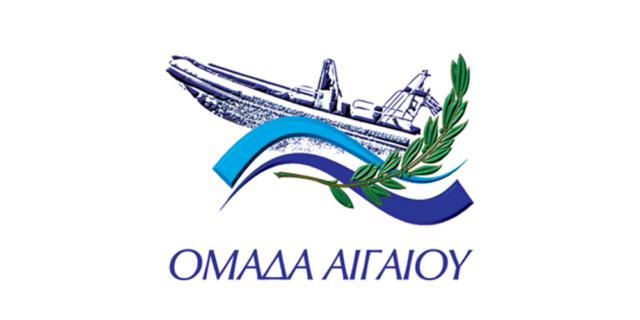 Ανακοίνωση από το Δήμο για την επίσκεψη των γιατρών της Ομάδας Αιγαίου