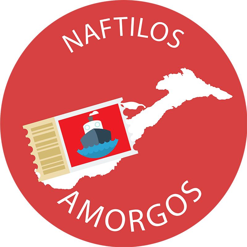 AMORGOS 1