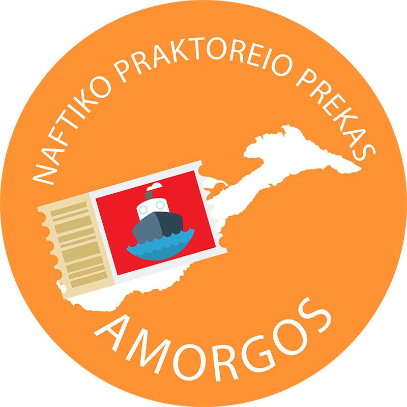 AMORGOS 2