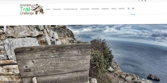 Aναβολή του 1ου αγώνα ορεινού τρεξίµατος Amorgos Trail Challenge για το διήµερο 16-17 Σεπτεµβρίου ...