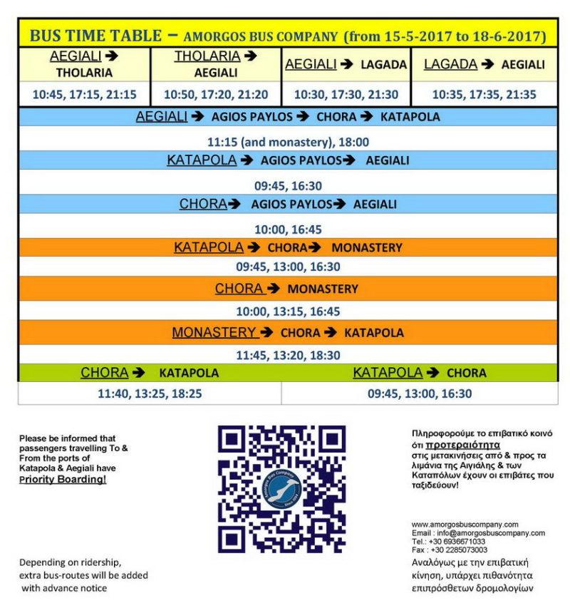 amorgos-bus-timetable-2017_1