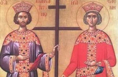Χρόνια πολλά στον Κωνσταντίνο και την Ελένη