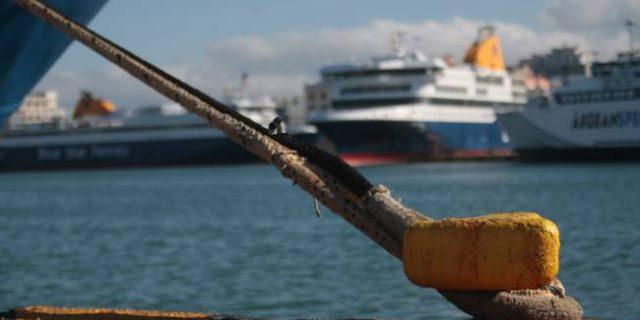 Απεργία ΠΝΟ - Χωρίς πλοία μέχρι και την Παρασκευή