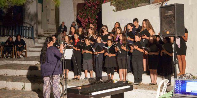Μια όμορφη μουσική βραδιά από την Σχολική Χορωδία της Αμοργού