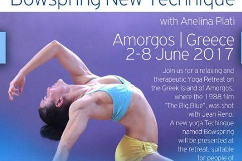 Αύριο ξεκινά το εβδομαδιαίο Υoga Retreat στο Askas
