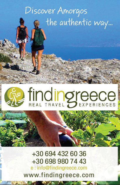 findind greece_1.4_ktx 2017_1