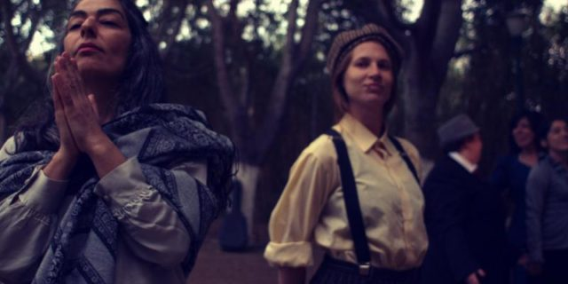 """""""Ο Βυσσινόκηπος"""" του Τσέχωφ από τους Αμοργιανούς φίλους του θεάτρου"""