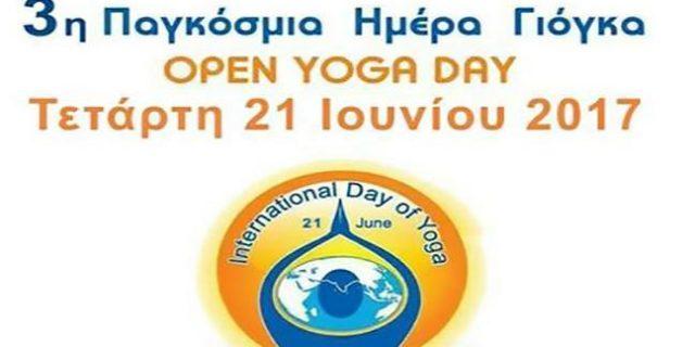 Γιορτάζουμε την 3η Παγκόσμια ημέρα Yoga με δωρεάν μαθήματα για όλους!