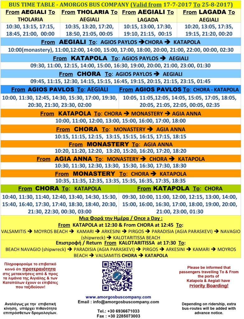 amorgos-bus-timetable-2017b-3