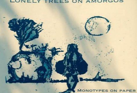 «Μοναχικά δέντρα στην Αμοργό»: Η έκθεση της γαλλίδας δημιουργού που εμπνέεται από το νησί