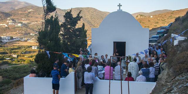 Η γιορτή στου Αγίου Φανουρίου στα Κατάπολα
