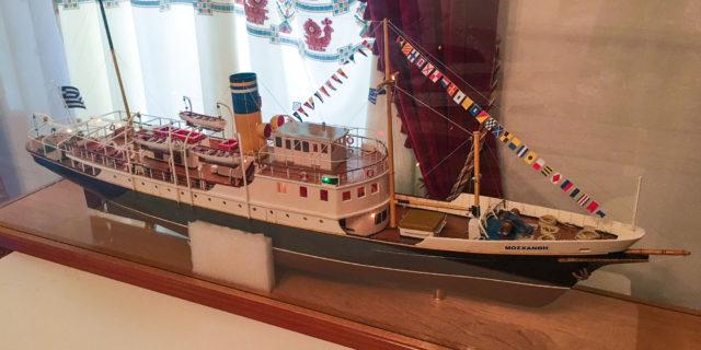 """Αφιέρωμα στο πλοίο """"Μοσχάνθη"""" αύριο Κυριακή στο Πνευματικό Κέντρο Καταπόλων"""