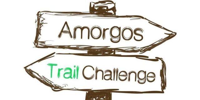 Ραντεβού τον Μάιο του 2018 για το 2ο Amorgos Trail Challenge