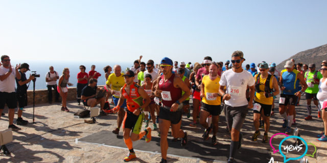 Τα επίσημα αποτελέσματα του Amorgos Trail Challenge