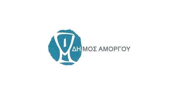 Ανακοίνωση από το Δήμο Αμοργού για τους δικαιούχους του Κοινωνικού Εισοδήματος Αλληλεγγύης