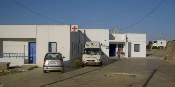 Στις 13 Σεπτεμβρίου η παράδοση υγειονομικού υλικού στο Κέντρο Υγείας Αμοργού