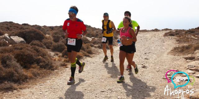 """Δελτίο τύπου από την οργανωτική ομάδα του """"Αmorgos Trail Challenge"""""""