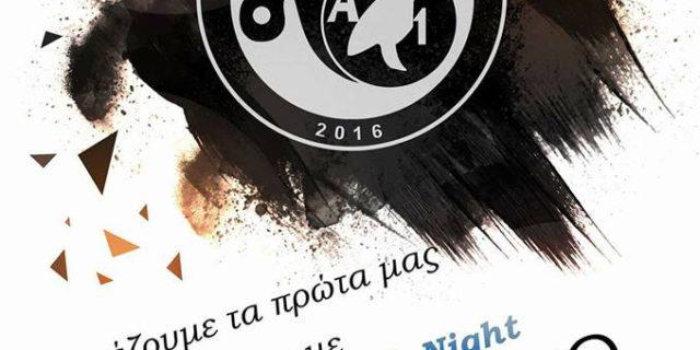 Πάρτυ γενεθλίων του συλλόγου Αρχαία Βίγλα στο Embassa Bar