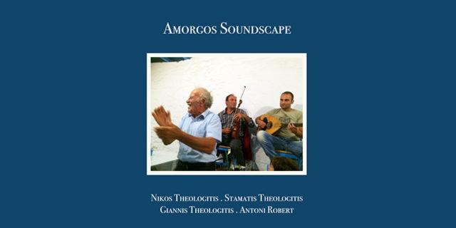 Ο άνεμος, η θάλασσα και η μουσική της Αμοργού σε ένα soundtrack ενός Ισπανού, διαφορετικό από τα συν...