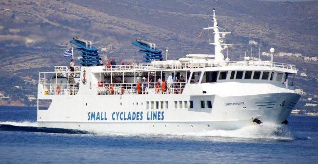 """Γιατί δεν ταξιδεύει ο """"Σκοπελίτης"""";  Η απάντηση του Γιάννη Σκοπελίτη στο amorgos-news.gr"""