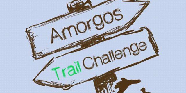 Το Amorgos Trail Challenge στην έκθεση του αυθεντικού Μαραθωνίου