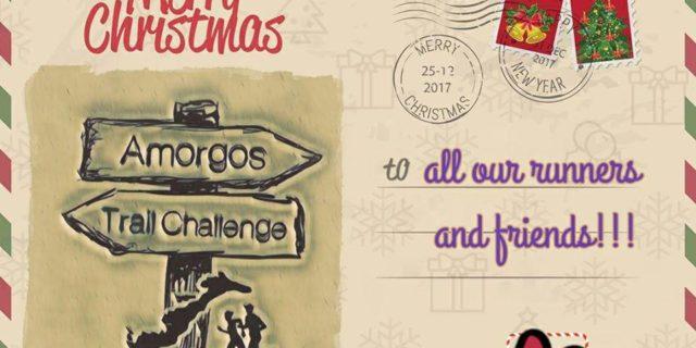 Ευχές για τις καλύτερες γιορτές από το Amorgos Trail Challenge