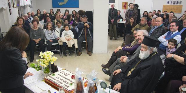 Με μεγάλη επιτυχία πραγματοποιήθηκε το απόγευμα του Σαββάτου η εκδήλωση για την κοπή της Πρωτοχρονιά...