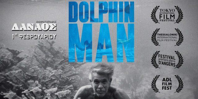 Αθηναϊκή πρεμιέρα για το ντοκιμαντέρ Dolphin Man στον Δαναό