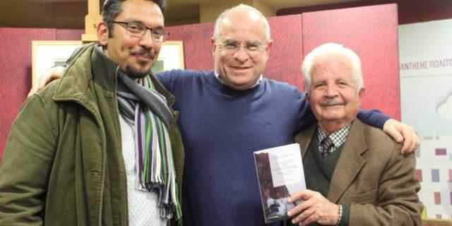 Σε Αθήνα και Θεσσαλονίκη παρουσιάστηκε το βιβλίο «Ένας Άγιος της άγονης Γραμμής - Οσιομάρτυς Νεόφυτο...