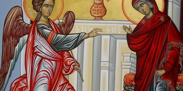 Σήμερα γιορτάζεται ο Ευαγγελισμός της Θεοτόκου