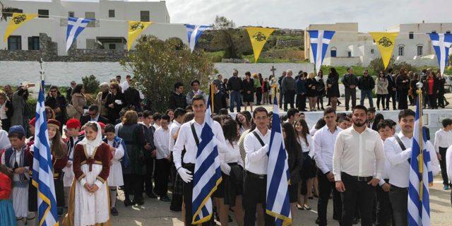 Η μαθητική παρέλαση της 25ης Μαρτίου στην Χώρα της Αμοργού