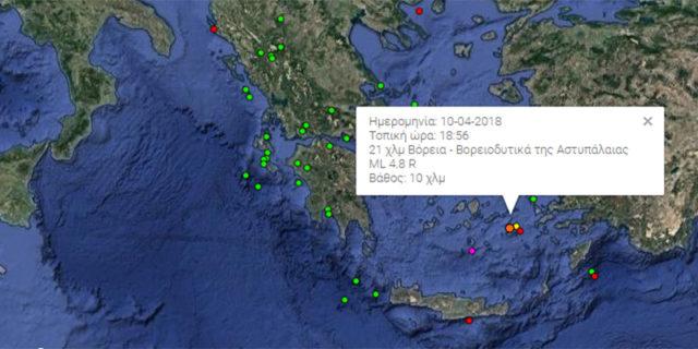 Σεισμός 4,8R ανάμεσα στην Αστυπάλαια και την Αμοργό πριν από λίγο