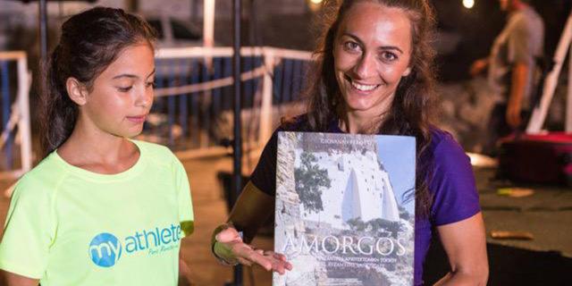 Η Αθανασία Τσουμελέκα γράφει για την Αμοργό και το Amorgos Trail Challenge!