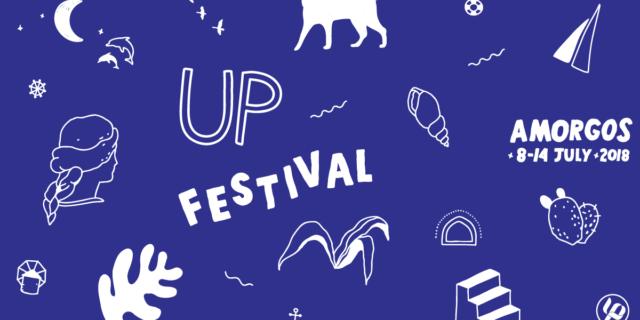 Up Festival 2018: Το καλοκαιρινό μας ραντεβού στην άδεια παραλία έφτασε!