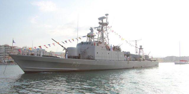 Επίσκεψη στο πολεμικό πλοίο ΤΠΚ ΜΠΛΕΣΣΑΣ