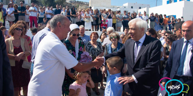 Η επίσκεψη του Προέδρου της Δημοκρατίας στην Αμοργό