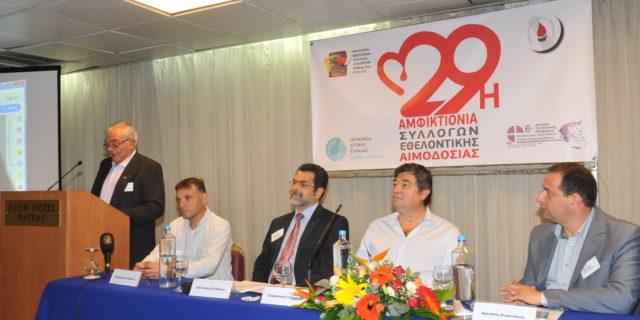 Ο αμοργιανός Λευτέρης Πολυκρέτης μας ενημερώνει για την 29η Αμφικτιονία Εθελοντικής Αιμοδοσίας