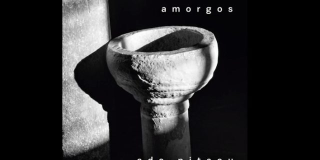 «Αμοργός»: Το νέοCD της Άντας Πίτσου που κυκλοφορεί στην Αγγλία!