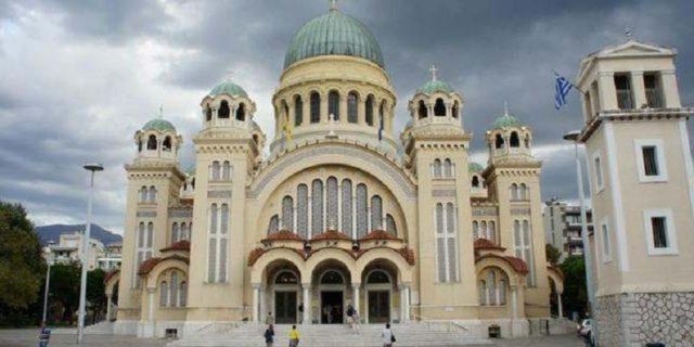 Τι σχέση έχει ο ναός του Αγίου Ανδρέα στην Πάτρα με την Αμοργό;