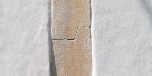 Στην Αμοργό εντοπίστηκε σημαντική αρχαία επιγραφή που είχε χαθεί