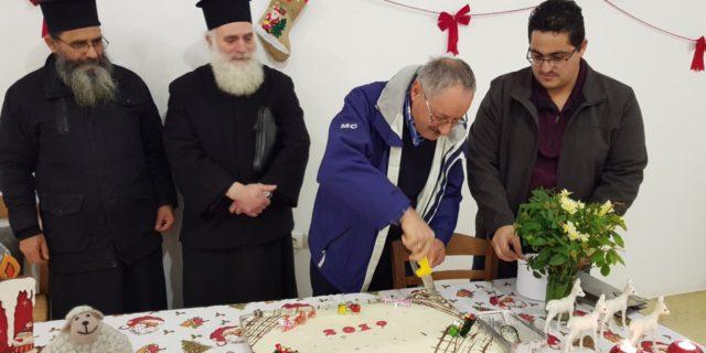 Στην κοπή της πρωτοχρονιάτικης πίτας στην Κάτω Μεριά