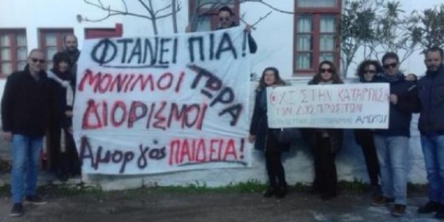 Η ανακοίνωση του Συλλόγου Γονέων και Κηδεμόνων Γυμνασίου και Λυκείου Αμοργού για την απεργία