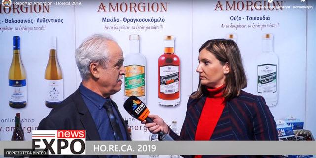 Συνέντευξη του κ. Αντώνη Βεκρή και του Amorgion Rakomelo στην έκθεση HO.RE.CA